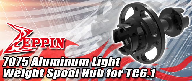 Zeppin Racing 7075 Aluminum Light Weight Spool Hub for TC6.1